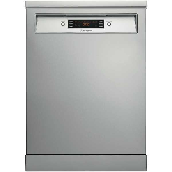 dishwasher is in display position